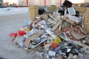 На проспекте Григоренко образовалась свалка из строительного мусора