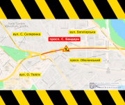 На проспекте Бандеры ограничат движение до конца августа