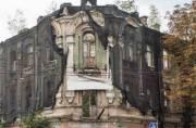 От собственника памятника «Дом Вертипороха» требуют привести объект в надлежащее состояние