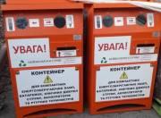 В Киеве установят еще больше контейнеров для опасного мусора