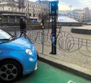 В Киеве расширят инфраструктуру для электрокаров