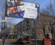 КГГА отчиталась, сколько убрала рекламных щитов за месяц
